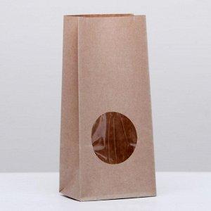Пакет крафт бумажный фасовочный, однослойный, с окном, прямоугольное дно 8(5) х 5 х 17 см