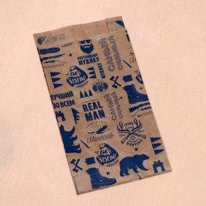 """Пакет бумажный, крафт, """"Самому-самому"""", V-образное дно, 20 х 11 х 3,5 см"""