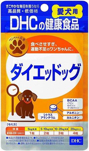 DHC Diet Dog - поддержка для собак с лишним весом
