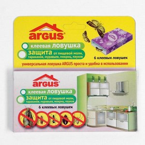 "Клеевая ловушка от моли ""Аrgus"", с аттрактантом, без запаха, 2шт"
