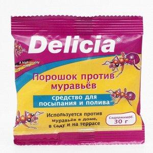 Средство для борьбы с муравьями DELICIA, порошок, 30 г