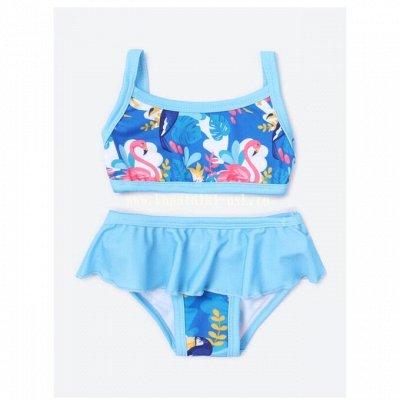 Купальники от 295 рублей +летние головные уборы — Детские купальники и плавки