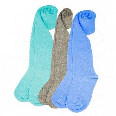 Колготки и носки детские большое поступление, яркие новинки — Колготы и носки для всей семьи NEW