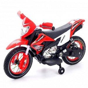 Электромотоцикл «Кросс», пневматические колеса, цвет красный, уценка (скол на втулке для руля)