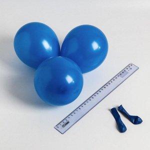 """Шар латексный 5"""", стандарт, водные бомбочки, набор 100 шт., цвет синий"""