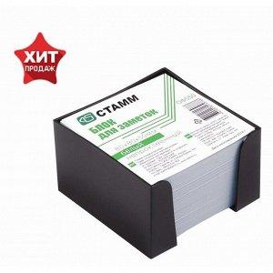 """Блок бумаги для записей, 8 x 8 x 5 см, 80 г/м2, в пластиковом чёрном боксе """"Эконом"""""""