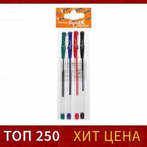 Набор гелевых ручек 4 цвета, стержень синий, красный, черный, зеленый, корпус прозрачный