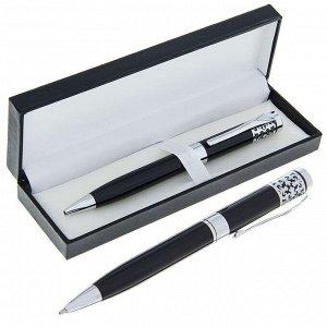 Ручка шариковая, подарочная, поворотная, в кожзам футляре, «Гравюра»