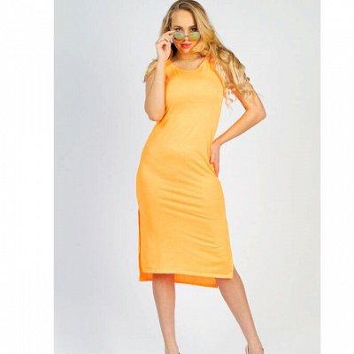 = ✦™IUSIA✦ - Доступная одежда для всей семьи◄╝ — Женские платья