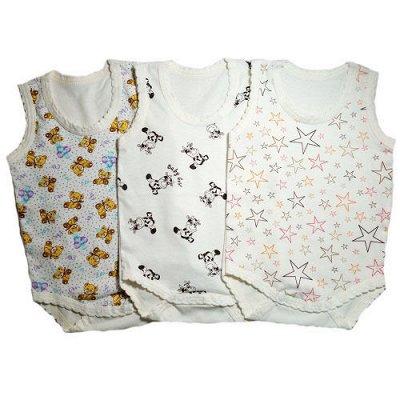 УмкаОпт - модные вещи для вашего малыша.