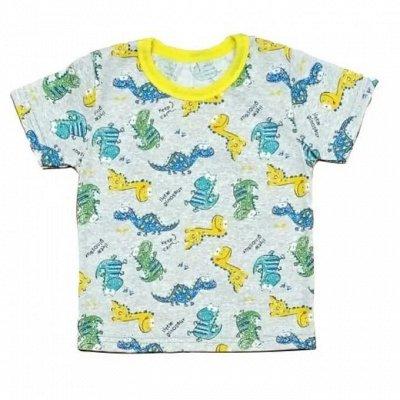 Яселька*Одежда для малышей — Футболки, рубашки