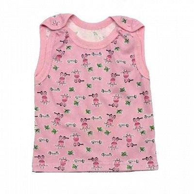 Яселька*Одежда для малышей — Нижнее белье
