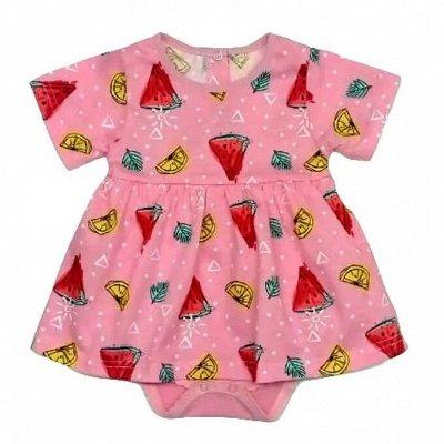 Яселька*Одежда для малышей — Платья