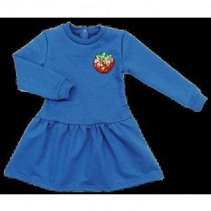 Платье 7117/5 (голубое с принтом)