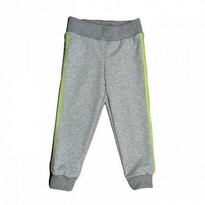 Детская одежда высокое качество по бюджетным ценам — Штаны, брюки