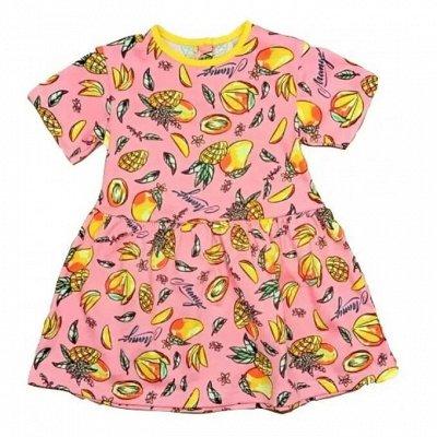 Детская одежда высокое качество по бюджетным ценам — Платья