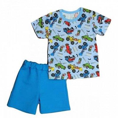 Детская одежда высокое качество по бюджетным ценам — Костюмы