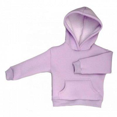 Детская одежда высокое качество по бюджетным ценам — Кофты, толстовки
