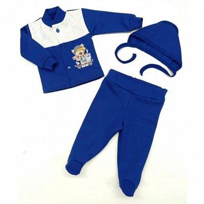 Яселька*Одежда для малышей — Комплекты