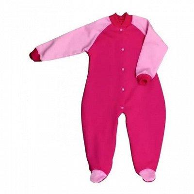 Яселька*Одежда для малышей — Комбинезоны