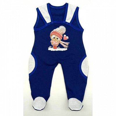 Яселька*Одежда для малышей — Распашонки, ползунки