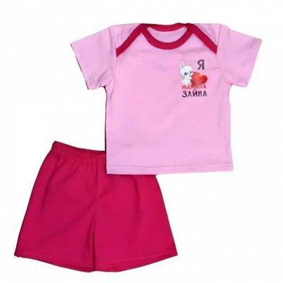 Яселька*Одежда для малышей — Костюмы