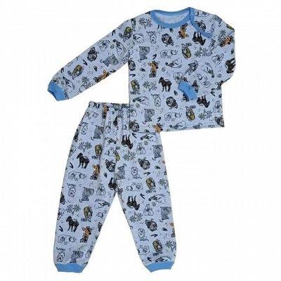 Детская одежда высокое качество по бюджетным ценам — Пижамы, халаты