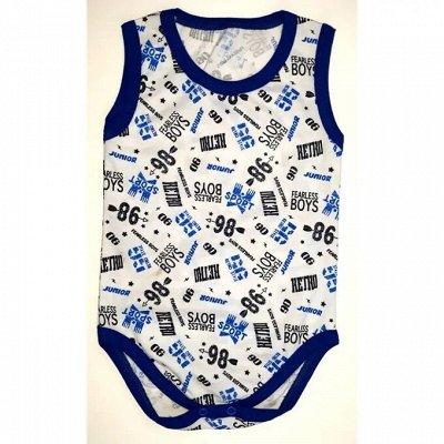Яселька*Одежда для малышей — Боди