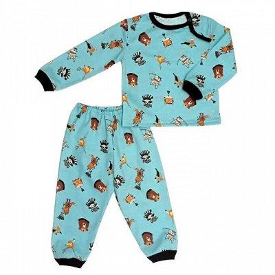 Яселька*Одежда для малышей — Пижамы, халаты