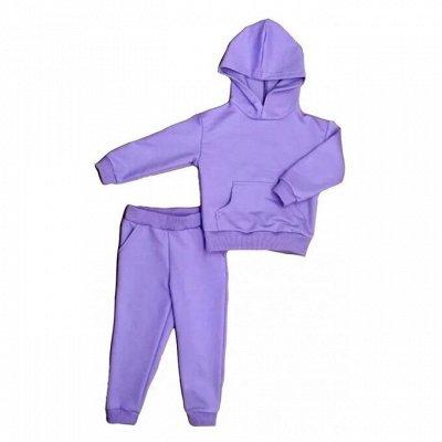 Яселька*Одежда для малышей — Спортивные костюмы