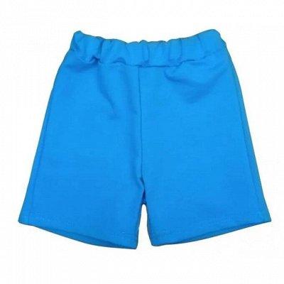 Детская одежда высокое качество по бюджетным ценам — Шорты, бриджи