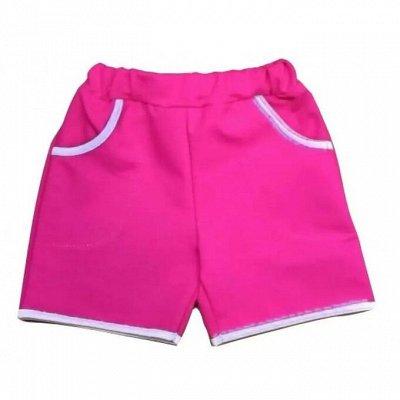 Яселька*Одежда для малышей — Шорты, лосины
