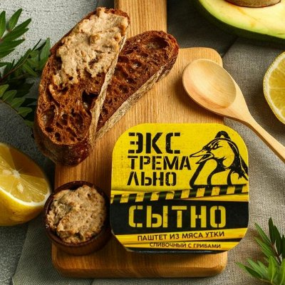 Ингредиенты для выпечки — Мясная консервация