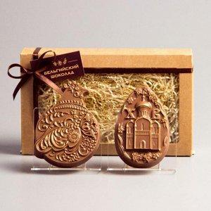 Шоколадные фигурки «Курочка + ХВ 2», 160 г