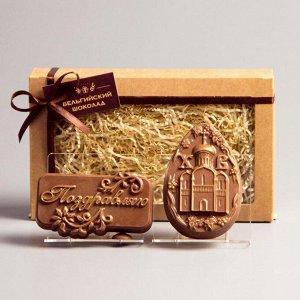 Шоколадные фигурки «Поздравляю + ХВ 2», 160 г