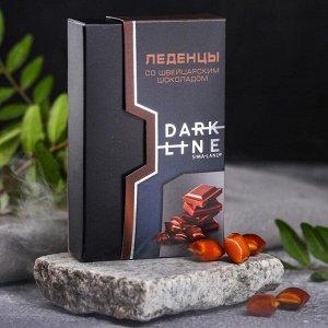 Леденцы в коробке DARK LINE, вкус: швейцарский шоколад, 100 г.