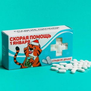 Конфеты - таблетки «Скорая помощь»: 100 г