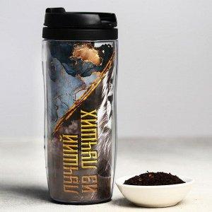 Чай чёрный «Лучший из лучших», термостакан 350 мл, аромат лесные ягоды, 20 г