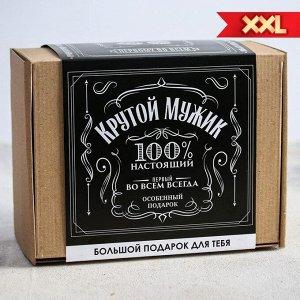 Подарочный набор «Крутой мужик 100%», чай 50 г., термостакан с чаем 20 г., драже шоколадное 80 г., шоколад 4 шт. х 5 г., леденец 30 г.