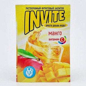 Растворимый напиток Invite манго, 9 г