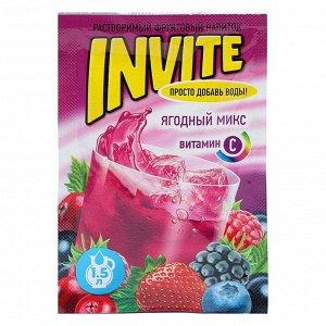 Растворимый напиток Invite ягодный микс, 9 г