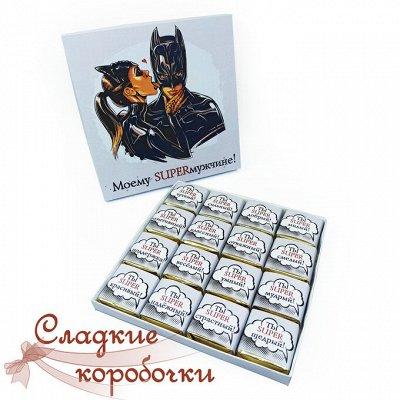 Шоколадные наборы на подарки самым близким🌺 — Любовь, отношения (много Love is…)