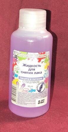 Жидкость д/снятия лака Защита и питание /90