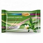 Вестар Влажные салфетки Чистота&Свежестьс ароматом зеленого чая 15 шт
