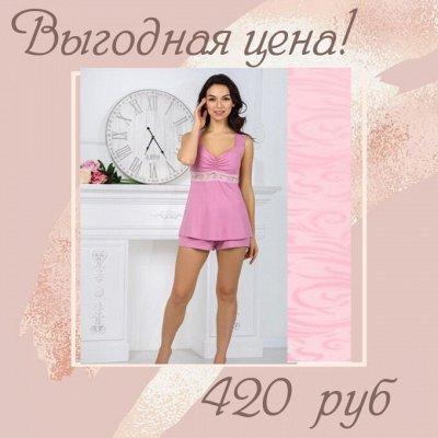 Примавера. Итальянское белье для женщин — Трикотаж (Россия)