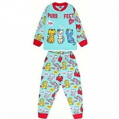 Детская одежда, обувь, аксессуары! Милые футболки Турция — Пижамы 100% хлопок