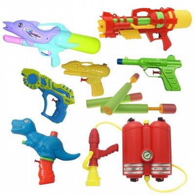 ОРБИЗ, мыльные пузыри и разные мелочи для деток — Водные пистолеты