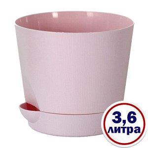 Горшок д/цв3,6л, с поддоном Розовый