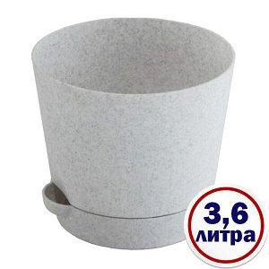 Горшок д/цв3,6л, с поддоном Мраморный