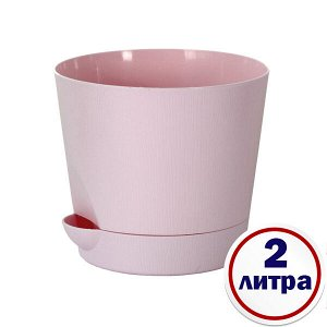 Горшок д/цв 2л, с поддоном Розовый
